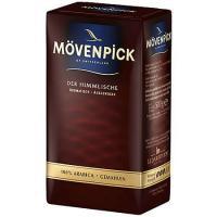 Cafea macinata 500 gr. Darboven Movenpick