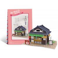 Bar Izakaya Japonia - Puzzle 3D - 25 de piese