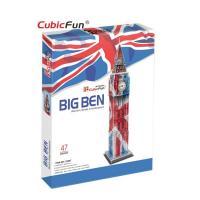 Big Ben editie speciala - Puzzle 3D - 47 de piese