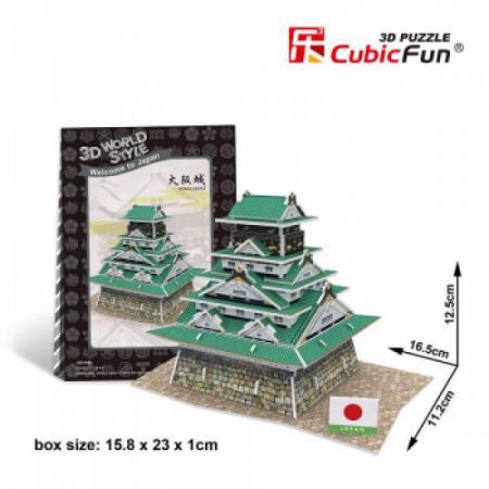 Castelul Osaka - Puzzle 3D - 33 de piese