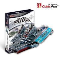 Portavionul Kiev - Puzzle 3D - 103 piese