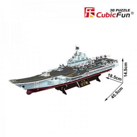 Portavionul Liaoning - Colectia de puzzle 3D Super Military - 133 de piese