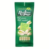 Fistic nutline in coaja copt si sarat 150 g
