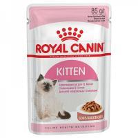 Hrana umeda pentru pisici Royal Canin Kitten instictive 85 kg
